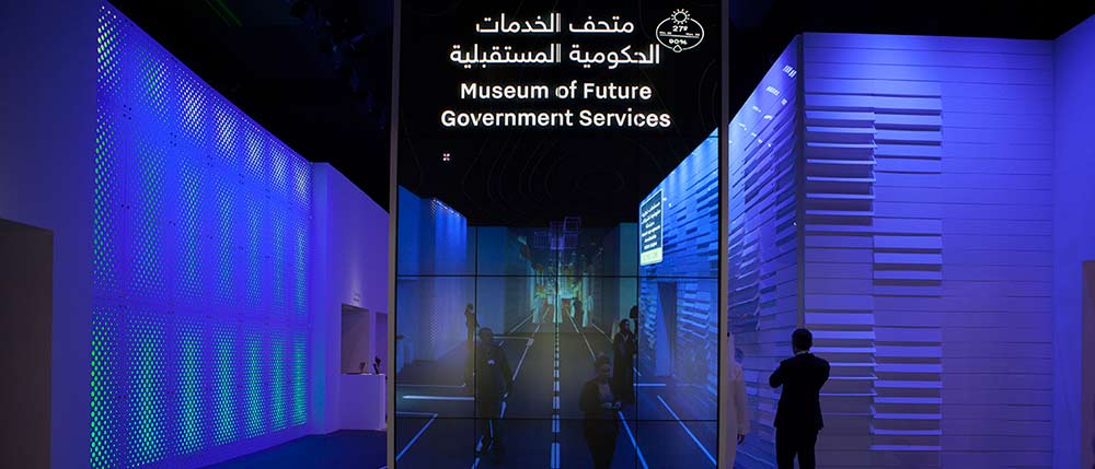 Museum of Future Gov. Services